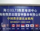 出国留学、旅游签证办理一站式服务,16年品牌机构