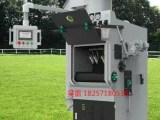 浙江履带式自动喷砂机,杭州喷砂,嘉兴喷砂,上海喷砂