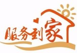 欢迎访问 金华扬子空气能热水器网站维修 各站点服务!