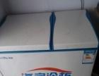 冷藏柜和冰柜