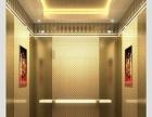 三亚专业电梯空调 扶梯 地板 扶手轿厢设计装饰公司