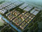 张家港 34栋标准工业厂房出售 政府园区 税收优惠