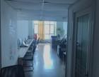 (出租) 创业者的家园 共享合租办公室