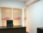 芙蓉区马王堆500平精装写字楼带全套办公家具