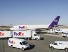 温州市fedex国际快递大货重货特价收货