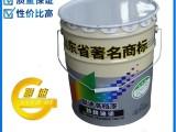 聚氨酯漆国标色卡厂家定制颜色