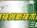 淄博展会动画动漫设计+机械三维演示动画展会服务制作