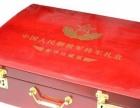 三星上将表大礼盒专卖店,将军表礼盒,将军杯礼盒专卖