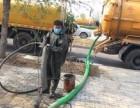 上海奉贤区青村镇专业吸污 抽化粪池 抽隔油池