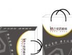 包头低价印刷彩页、名片、条幅、锦旗、X展架、海报