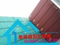 造型集装箱房屋全新货柜 办公室专用 装修改造房装修