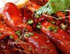 麻辣小龙虾口味有哪些学麻辣小龙虾技术