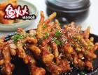 烤鱼店加盟榜2017/鱼火火烤鱼加盟/烤鱼加盟品牌