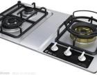 维修按热水器,燃气灶,油烟机,饮水机,浴霸,座便器,水电暖,