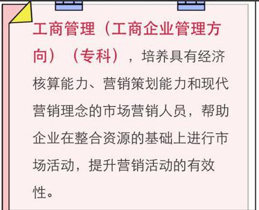 国家开放大学(网络教育)2018春季班热招中
