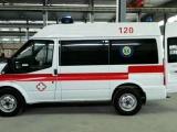 广州120急救车护送病人 转运病人 救护车包车