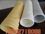 河北恒盟环保专业生产各种除尘器布袋