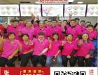张秀梅脆皮鸡米饭餐饮加盟 全国万店就近考察免费学习