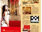 宁波鄞州样本设计,样本印刷,家具类样本设计