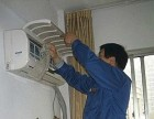 东营专业安移空调 7757999空调维修 充氟