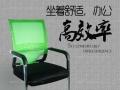 魅力与气质于一身的老板椅办公椅转动椅吧凳