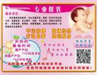 浠水县安馨母乳喂养支持中心