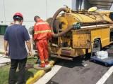 上?;喑厍謇?抽粪 高压清洗管道 集水井清理 污水池清理