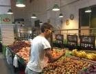 海沧百货超市(个人)转让十年老店租金无压力