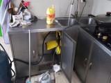 常平疏通马桶 常平疏通厕所 常平疏通下水道