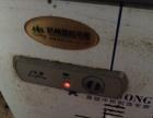 长1.5宽0.8大平冷冰箱。 店铺不干了 东西低价出售,