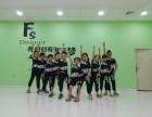 长安舞蹈培训