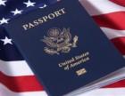 持美国护照办中国10年签证 美国人申请十年多次中国签证