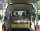长安商用长安之星 2011款 1.0L 手动 面包车 买来没出过