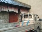黑豹小货车出售