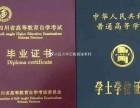 自考1.5年毕业,西华师范大学,四川师范大学自考本科报名处
