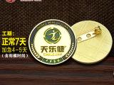 厂家专业定制金属徽章胸章定做胸牌烤漆珐琅