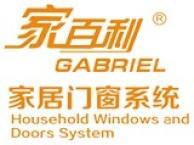 北京定做断桥铝门窗 订做铝包木门窗价格