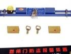 卷闸门安装防盗地钩锁 落地锁 防盗 防撬安全可靠