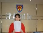 阜阳津桥与支点教育打造的家教机构
