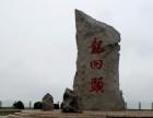 葫芦岛兴城二手房按揭贷款0.5%房屋抵押贷款买卖银行过桥垫资