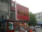 【济南商铺】东关大街长盛小区沿街盈利小吃熟食店转让