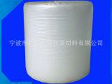 大量供应  防震气泡膜袋 汽泡袋包装 量