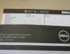 全国联保Dell 戴尔AX210 USB立体声扬声器笔记本音响台