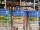 附价目表 澳洲各大婴儿奶粉,香港现货