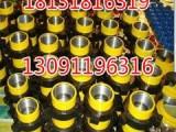 加工602型丝扣 焊接由壬,专业加工锤击由壬,油田由壬接头