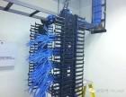 深圳南山网络布线监控安装无线覆盖电脑打印机配送维修