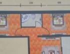 出售应县理想家园楼房一套