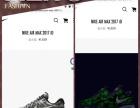 耐克 Nike max 2017 id
