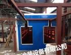 环保机械高温烤漆房生产厂家高温烤漆房高温固化炉价格