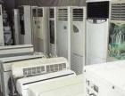 高价回收家具、家电、废旧金属、酒店设备、厨房设备